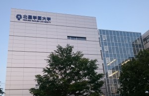 リメディアル教育学会01