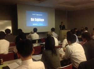 MBA様大阪セミナー風景
